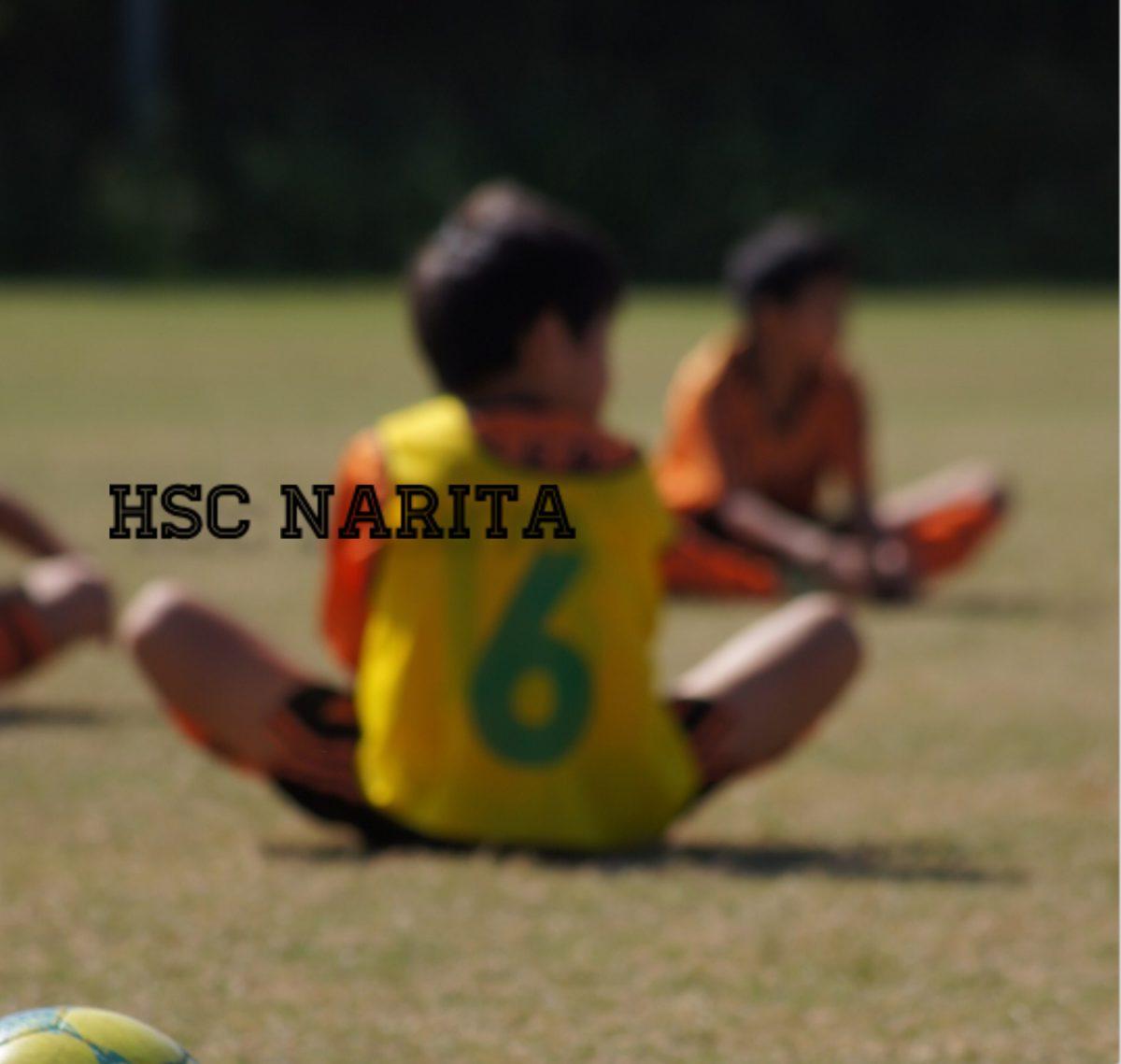 HSC成田サッカークラブ